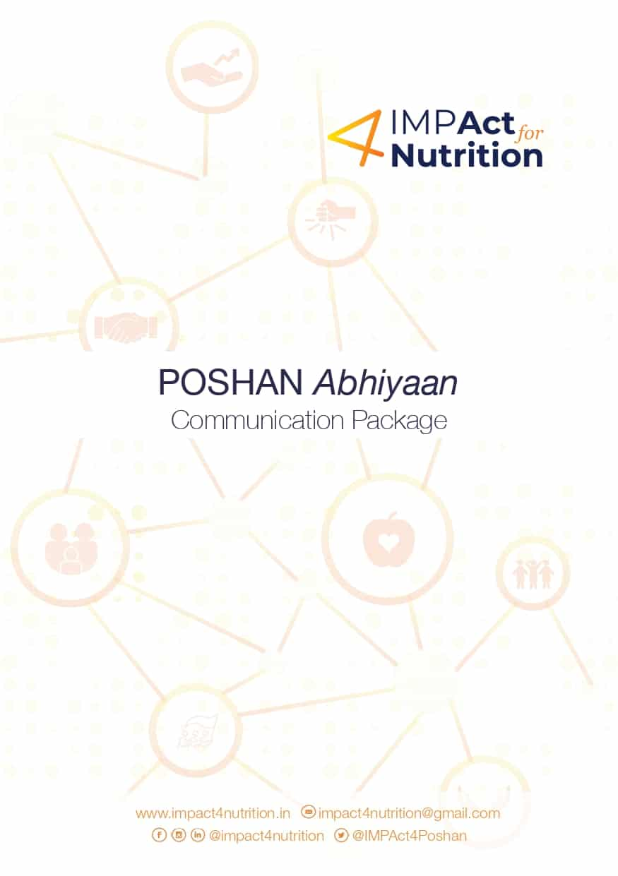 POSHAN_A5-Booklet_22Aug-Final_page-0001